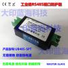 RS485抗干扰工业防雷电浪涌保护器PLC共模差模变频器