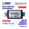 极强型RS485抗干扰隔离滤波器/强电干扰/变频中继器