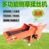 5吨铡草揉丝机适合大中小型养殖户厂家直销干湿秸秆铡揉机