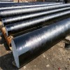 外防腐环氧煤沥青,环氧煤沥青防腐钢管的应用,图片,价格,厂家