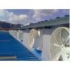 易燃易爆工业排风扇负压排风机