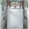 吨袋-吨包-吨包厂家-吨袋生产厂家