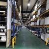 上海进口牛卡纸价格铝箔复合用牛皮纸复合白牛皮纸