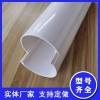 空调冷凝水回水管PVC外保护壳