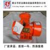 YBZD防爆电机YZG三相异步电动机