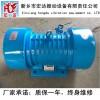 YZO-30-6振动电机/宏达JZO振动电机