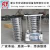 TS-300型标准分析筛实验筛(ISO9001认证)