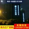 LED楼盘发光字挂网发光字金色挂网字楼体喷绘字围边夜空彩虹字