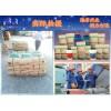 北京硅质密实剂工厂直销