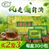天夏酸风茶菊苣栀子茶尿高酸茶加工加盟湖北厂家