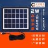 太阳能板多晶电池发电板层压组件2W塑胶边框光伏充电板厂家