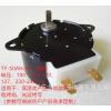 厂家直供TY50系列TYK系列同步电机