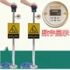 触摸式人体静电释放球器防爆工业静电消除器除静电装置防静电柱