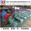 YZDP振动电机/新乡宏达史克平振动电机厂家