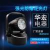 JIW5282强光防爆泛光灯