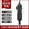 原装台湾流水线专用耐用风批S-5H工业级气动螺丝刀