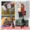 惠州超声波焊接机、惠州超声波热压模具