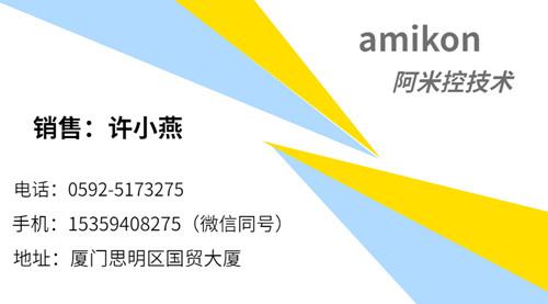 稿定设计导出-20200606-110943_副本
