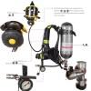 霍尼韦尔T8000空气呼吸器6.8L气瓶PANO面罩
