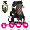 霍尼韦尔C900空气呼吸器正压式消防空呼器6.8L气瓶