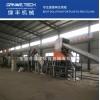 废旧大棚膜回收生产线
