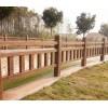 水浒建材仿木护栏水泥仿树皮护栏公园园林安全栏杆户外围栏