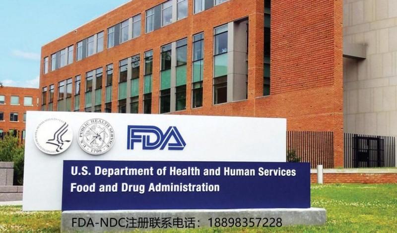 FDA图片