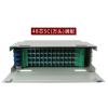 48芯ODF单元箱机架式ODF单元体