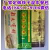 呼和浩特饭店筷子湿巾生产厂家