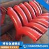 沧州博松生产高铬合金耐磨弯头,高铬合金耐磨管