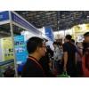 关于=2021北京科博会5G+物联网展览会