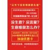 北京圣涵友车APP项目招收代理
