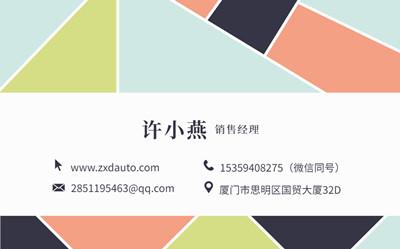 稿定设计-6_副本