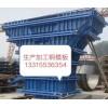 唐山供应圆柱钢模板