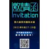 2021第六届郑州国际水展
