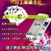 成都纸牌分析仪、动态镜头、程序麻将机18283251675