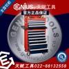 Genius天赋工具MS-401TS401件套综合工具车