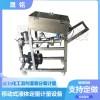 化工助剂自动灌装25公斤桶计量设备