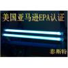 紫外线除螨仪美国EPA注册办理