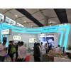 2021深圳移动电源展|深圳电池展|深圳无线产品展