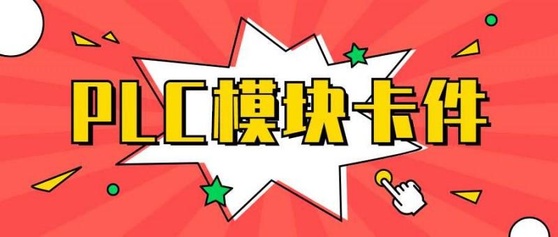 CITYPOP风娱乐热点标题公众号首图 (6)
