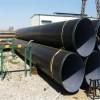 建德l360螺旋钢管批发价