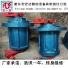 YZUL-30-4(T05)振动电机立式振动电机批发零售