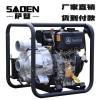 萨登DS80WPE柴油水泵全国包邮