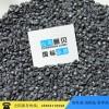 鲁贝金属专业生产优质磨料型号齐全欢迎选购钢丸钢砂