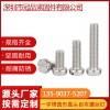 东莞圆头一字机螺钉,标准M4一字平头螺丝-冠品螺丝厂家